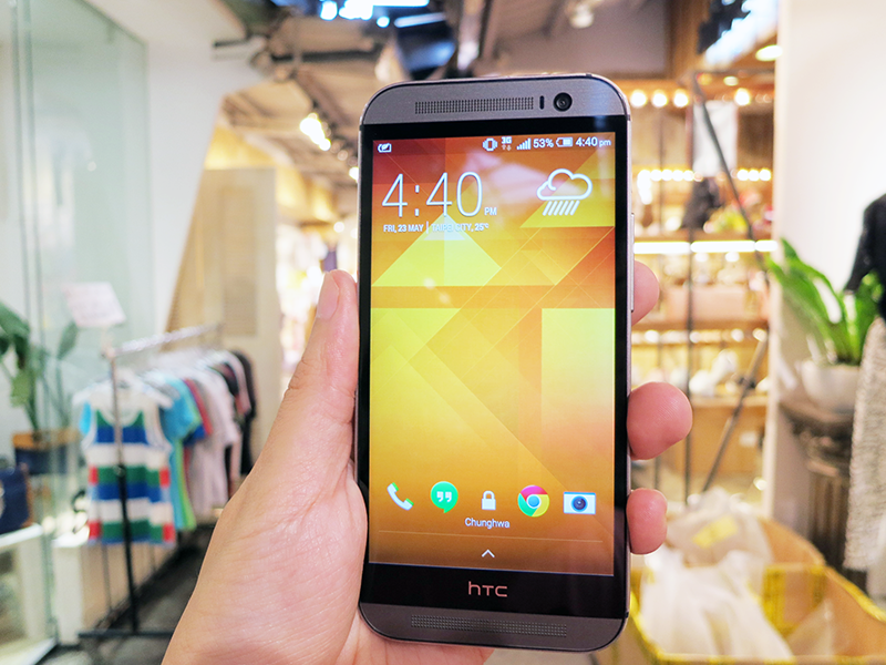 HTC-ONE-M8-review-featured