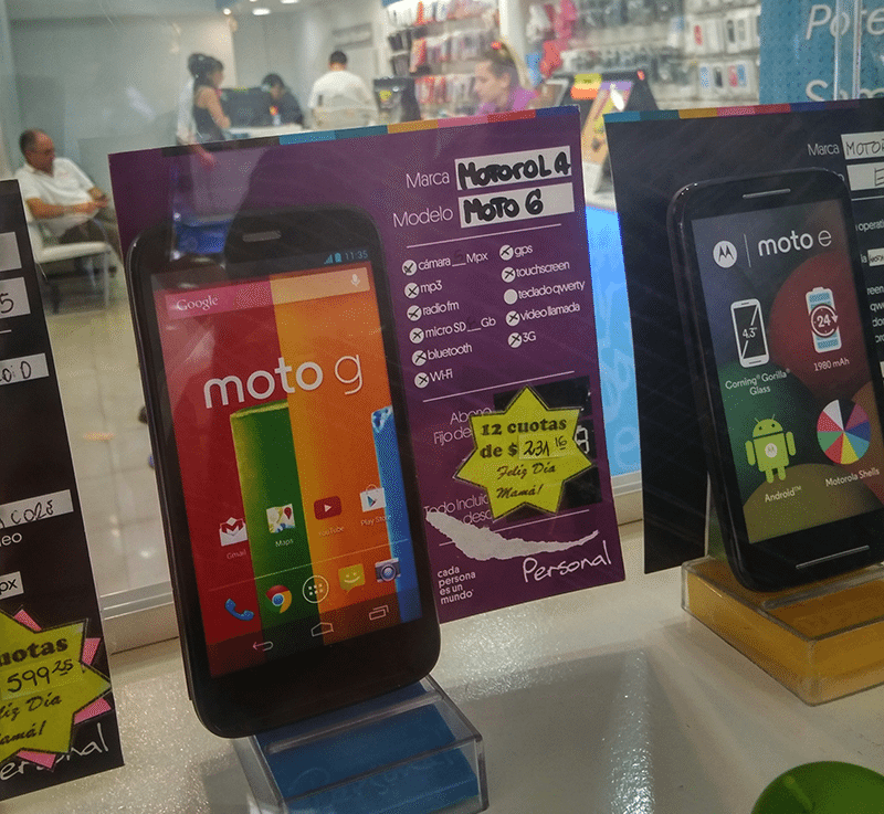 Motorola-G-2014-review
