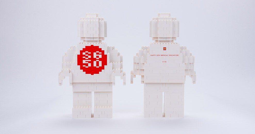 LEGO-SG50-MEGA-MINIFIGURE