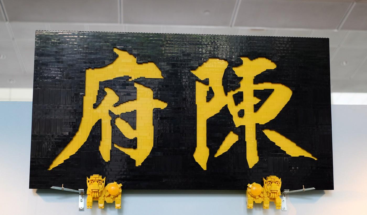 LEGO-Showcase--SG50-Edition--Little-Red-Brick-LUG-Show-sign