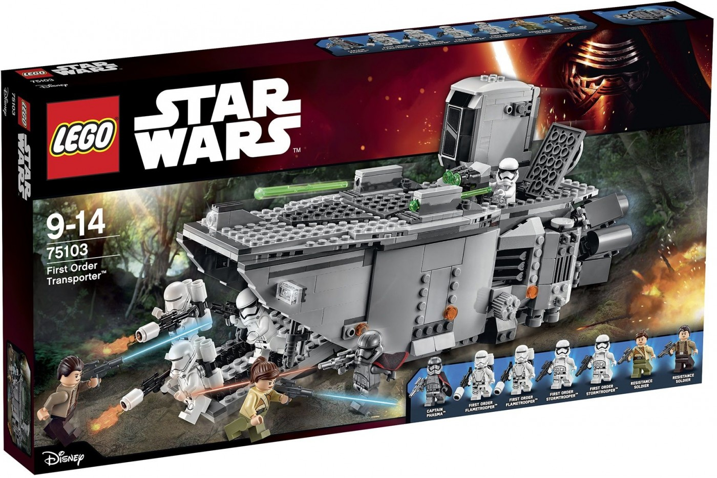 75103 First Order Transporter : The only one in this release with ...