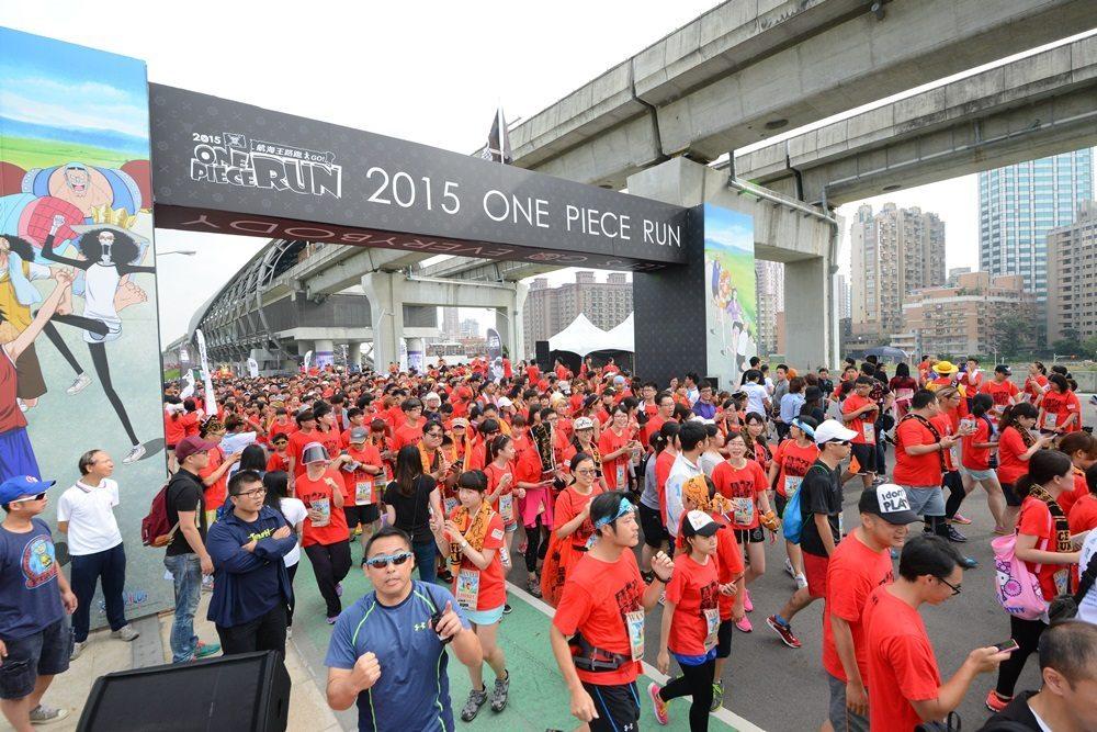 2015 One Piece Run in Taiwan