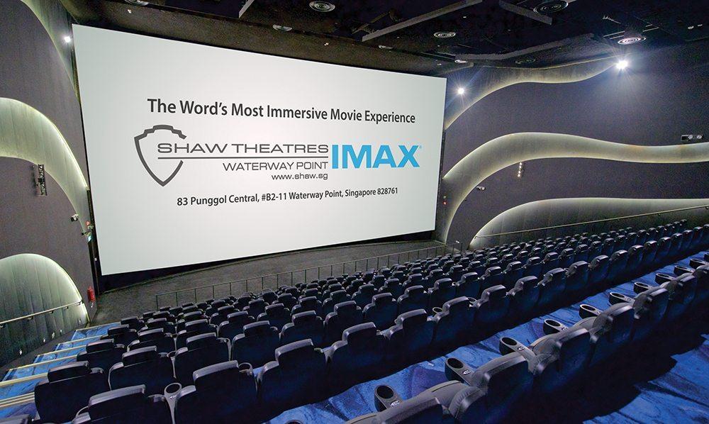 WWP_IMAX Hall
