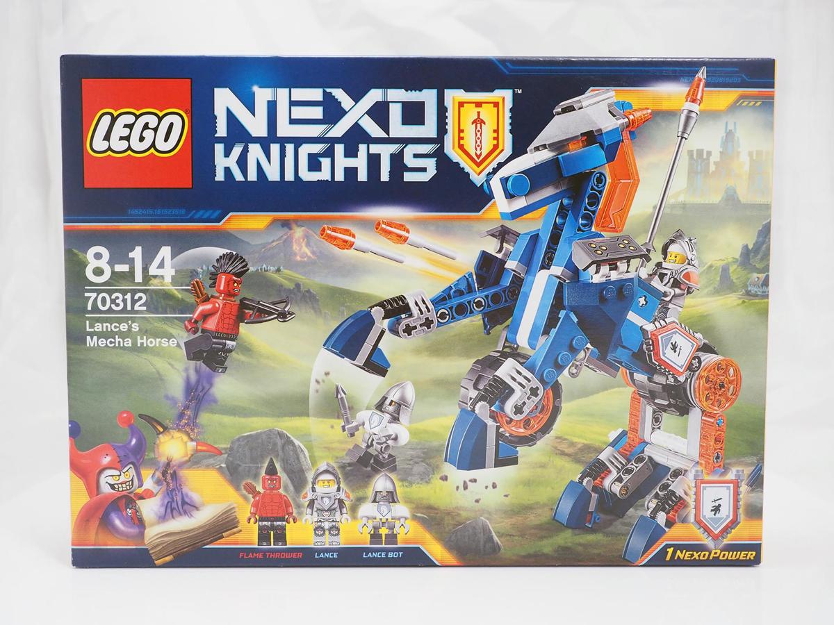 LEGO Nexo Knights Lance's Mecha Horse 70312 (10)