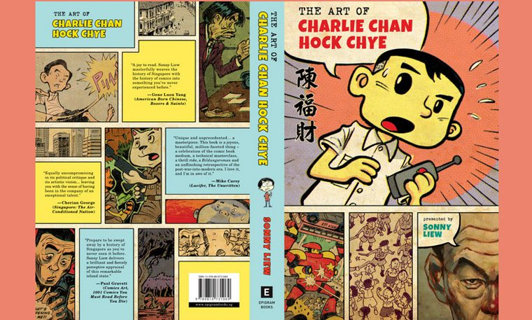 the-art-of-charlie-chan-hock-chye