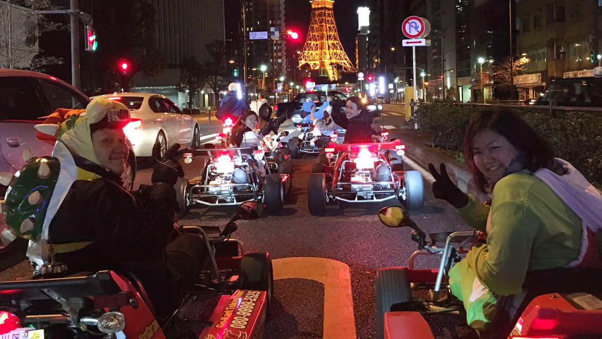 Geek Review Maricar The Mario Kart Experience In Japan