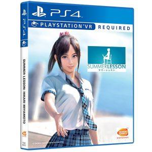 Summer Lesson: Miyamoto Hikari Edition (English Subs)
