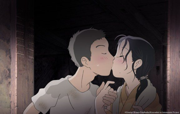Geek Review In This Corner Of The World Geek Culture