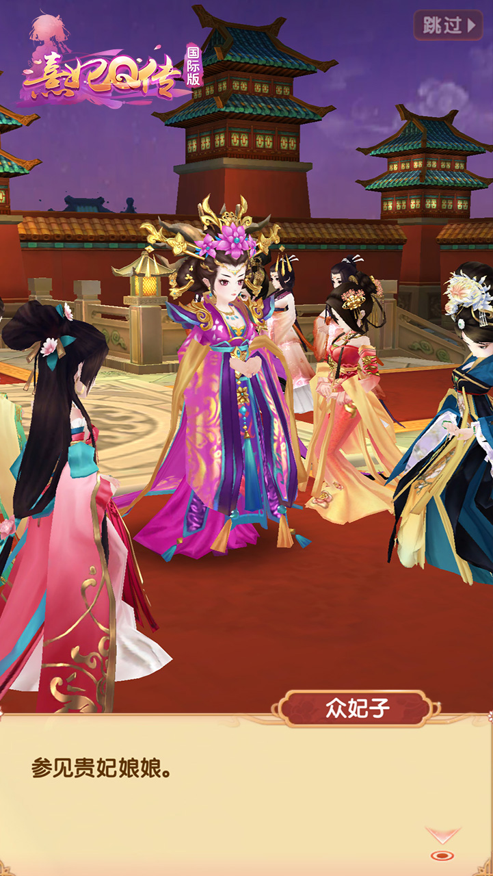 World's First 3D Palace-Based Game Royal Chaos is Now Out | Geek Culture