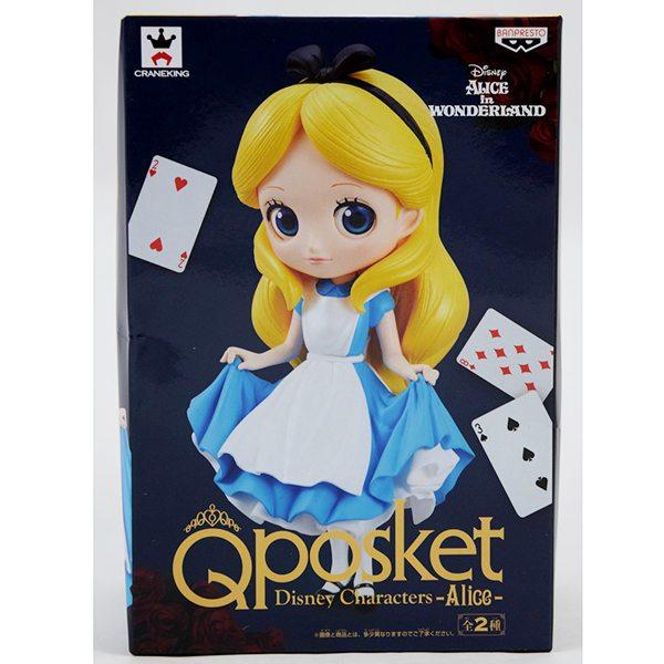 Alice In Wonderland Disney Characters