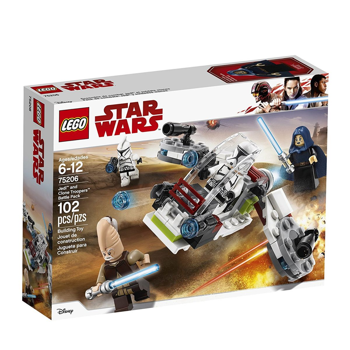Star Wars Lego Toys : Official images for new han solo lego star wars sets