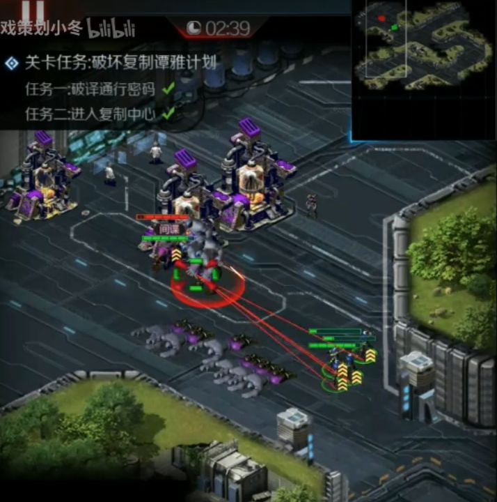 Command & Conquer Red Alert Is Back, But Only On Mobile In