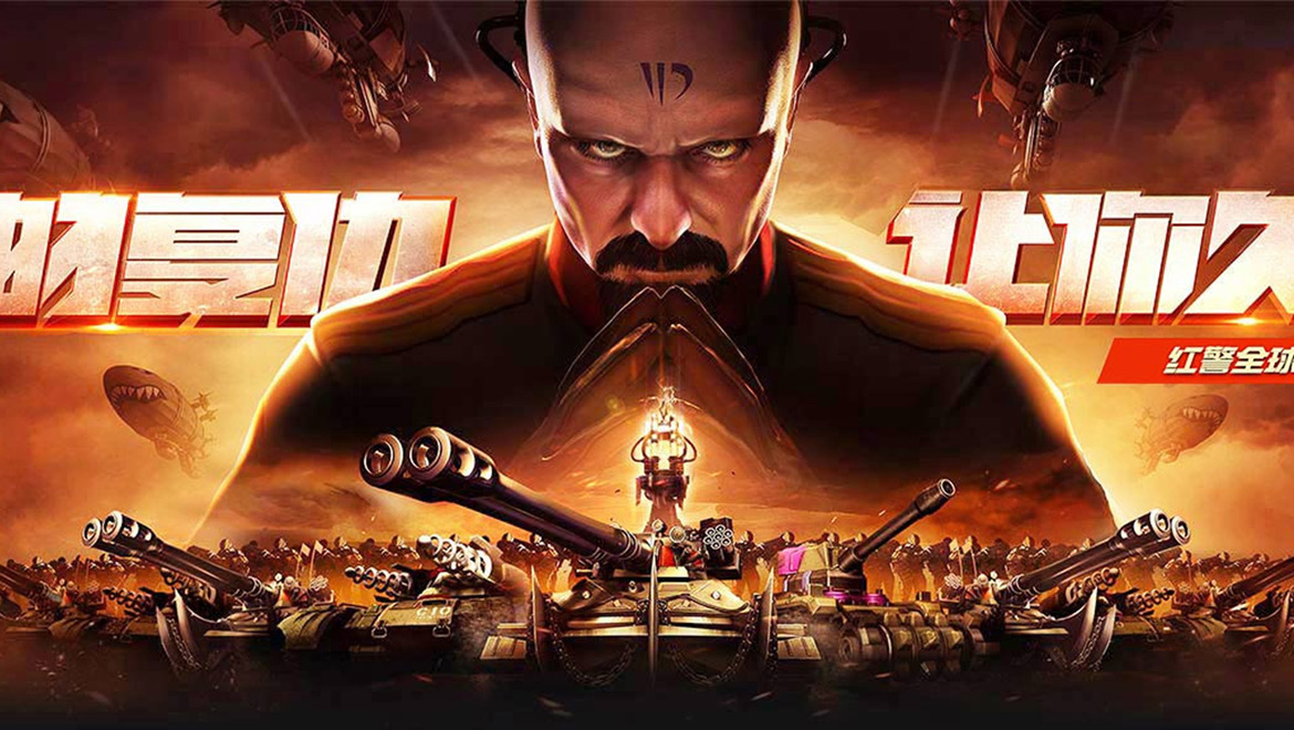 Command & Conquer Red Alert Is Back, But Only On Mobile In China