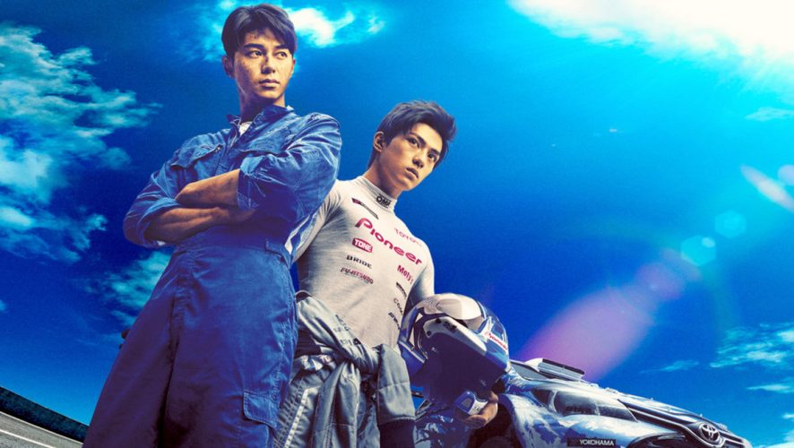 Geek Review: Over Drive (神速战车) | Geek Culture