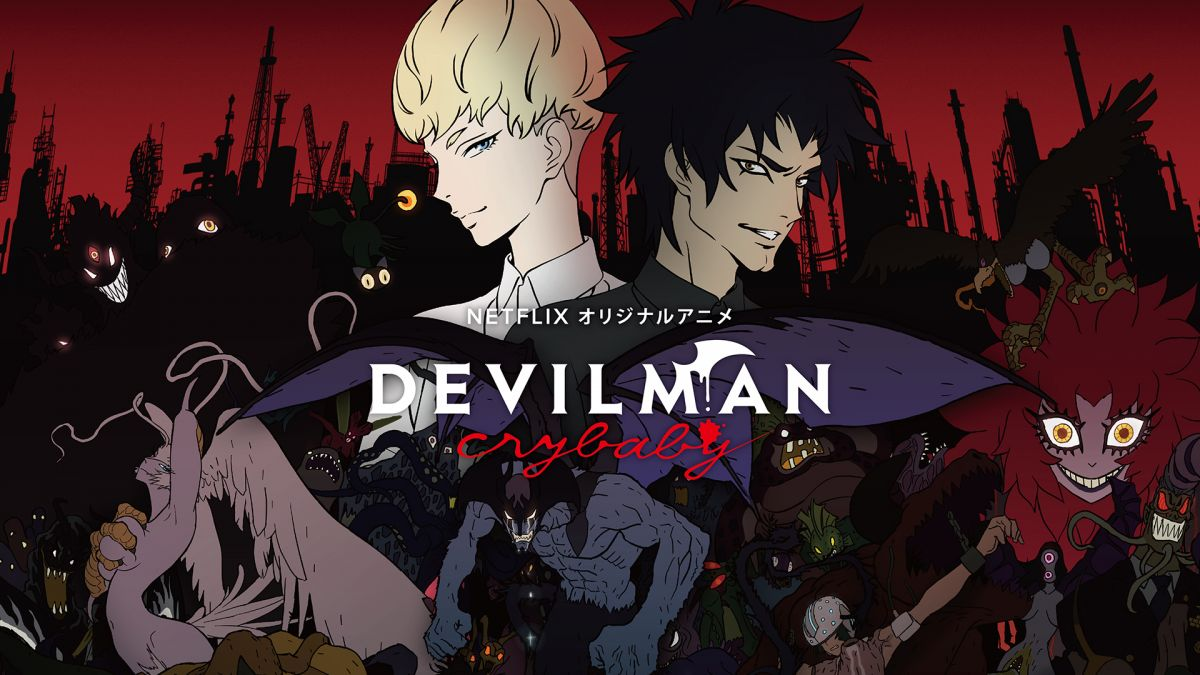 Netflixs devilman crybaby anime does a way better job at delivering and is nothing that the live action can ever live up to