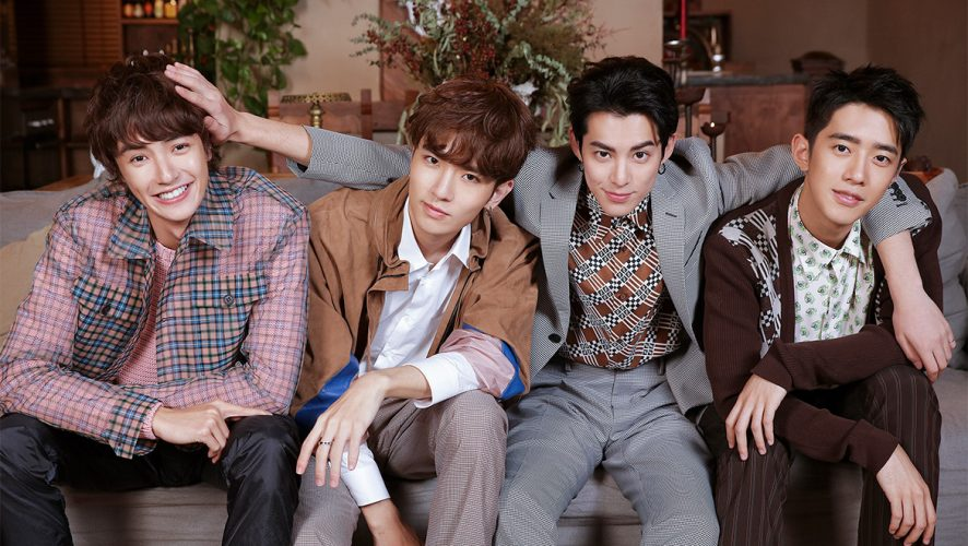 A(nother) Remake Of Hit Taiwanese Drama 'Meteor Garden' Is