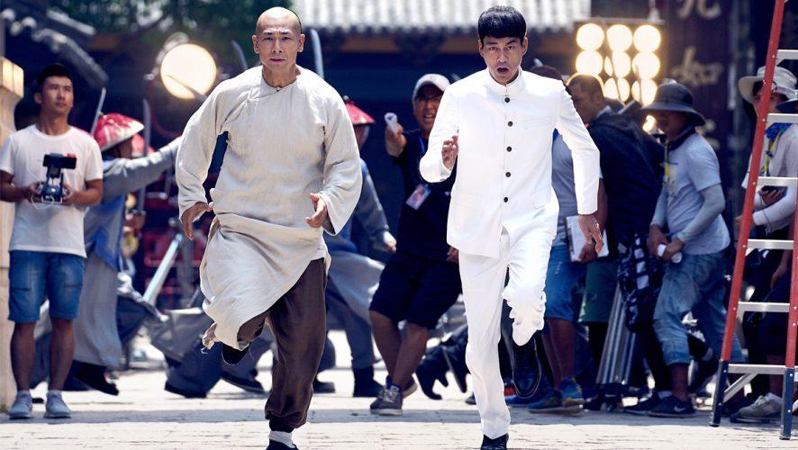 kung fu league (2018)