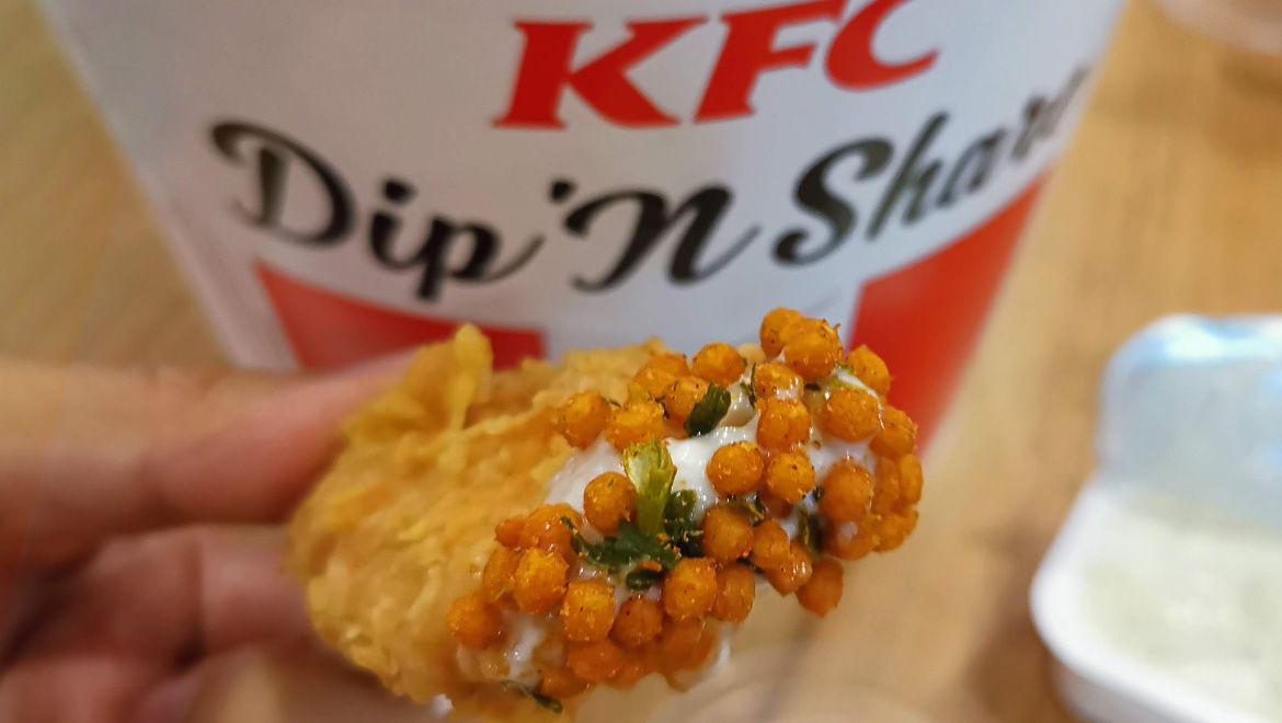 KFC Wants You To Dip, Dunk \'N Share This Christmas! | Geek Culture