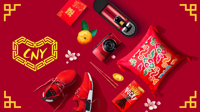 Lazada Singapore CNY Sale 2019: Festive Picks + Voucher