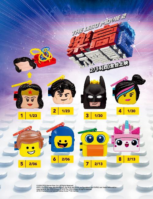 McDonald's Happy Meal Has Toys For The LEGO Movie 2! | Geek