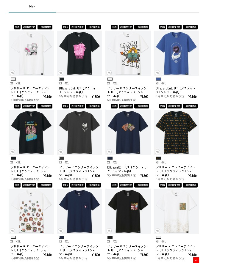 db3527514 Game On! Uniqlo And Blizzard Team Up Once Again For New T-Shirt ...