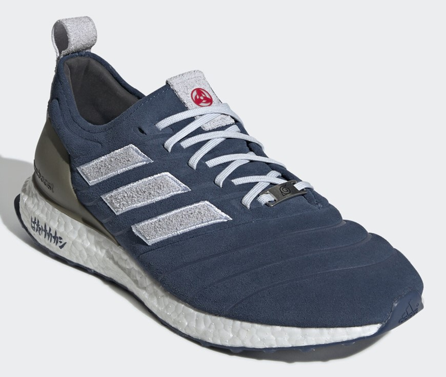 Kakashi Adidas X Naruto Shoes Emerge From The Shadows  (1)