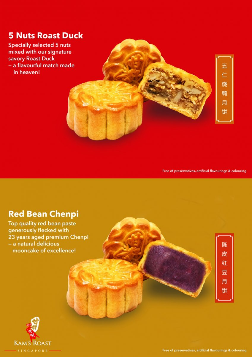 mooncake-kams-roast-1