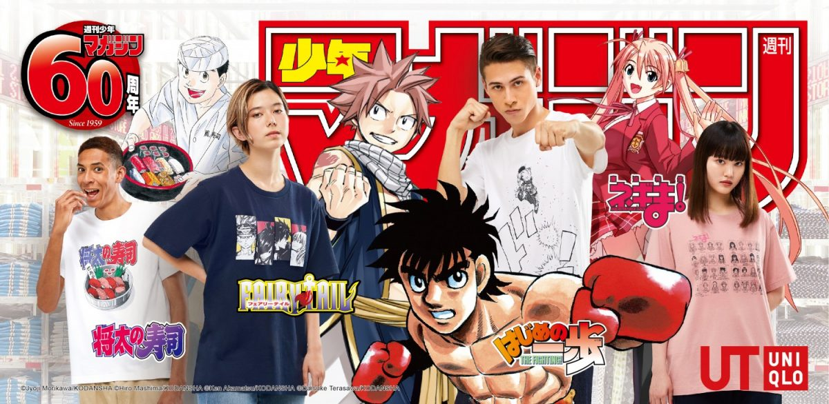 Manga 1