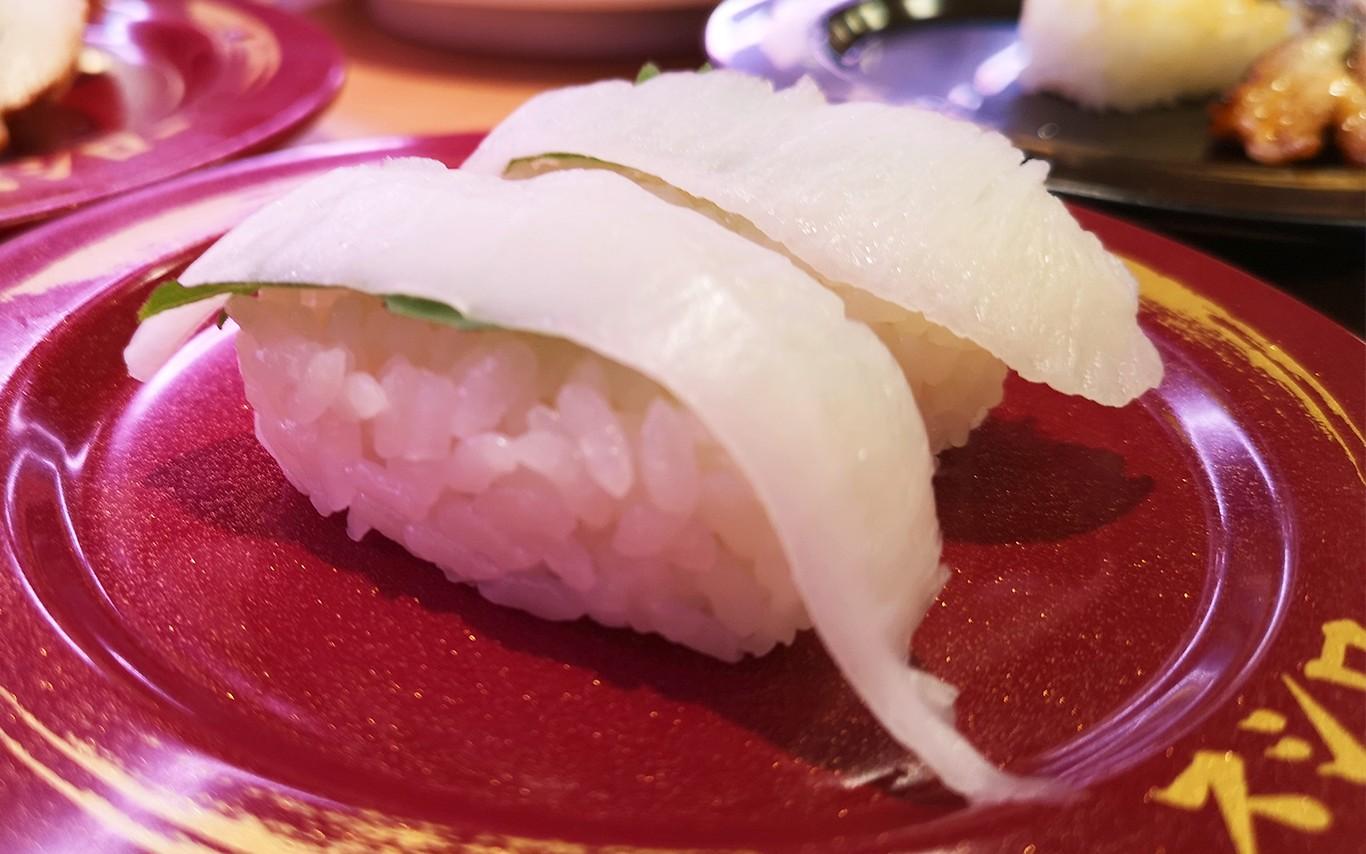 Geek Review: Sushiro | Geek Culture