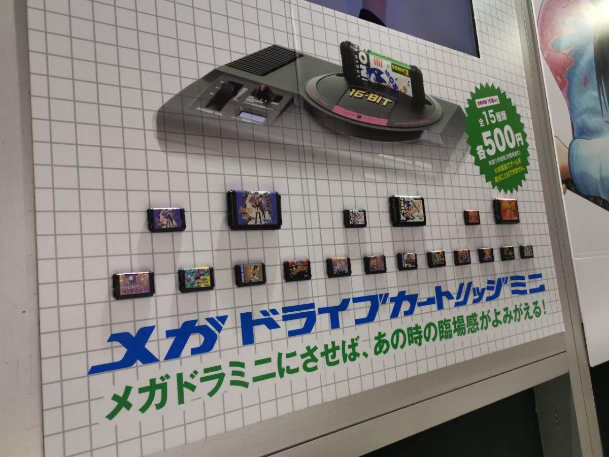 sega-mega-drive-mini-cartridge-2