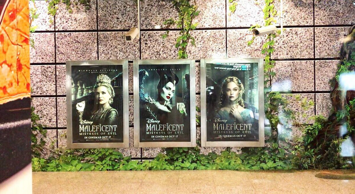 maleficent-singapore-mrt-2