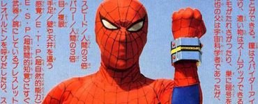 Japanese Spider-Man