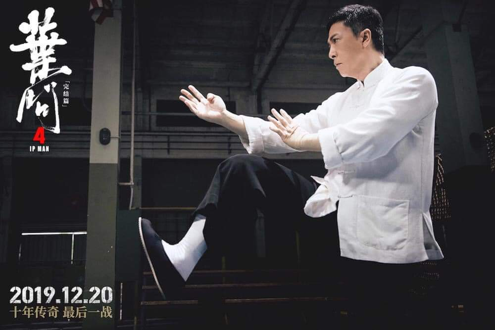Ip Man 4 The Finale Advance Ticket Sales To Go Live In