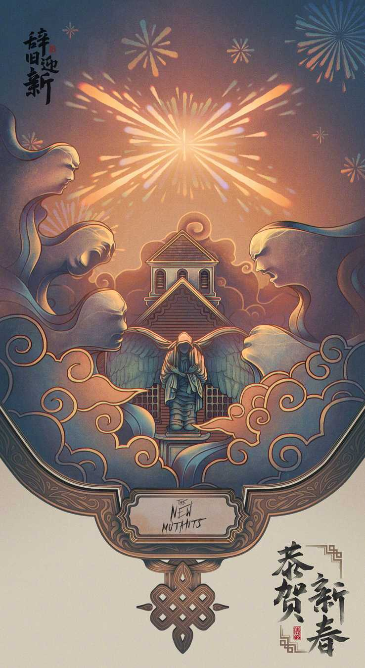 Disney Releases Beautiful Chinese New Year Posters For -8858