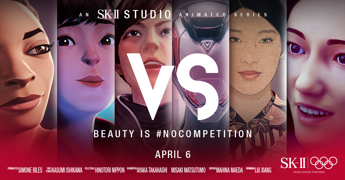 "SK-II STUDIO Animated Series - ""VS"""