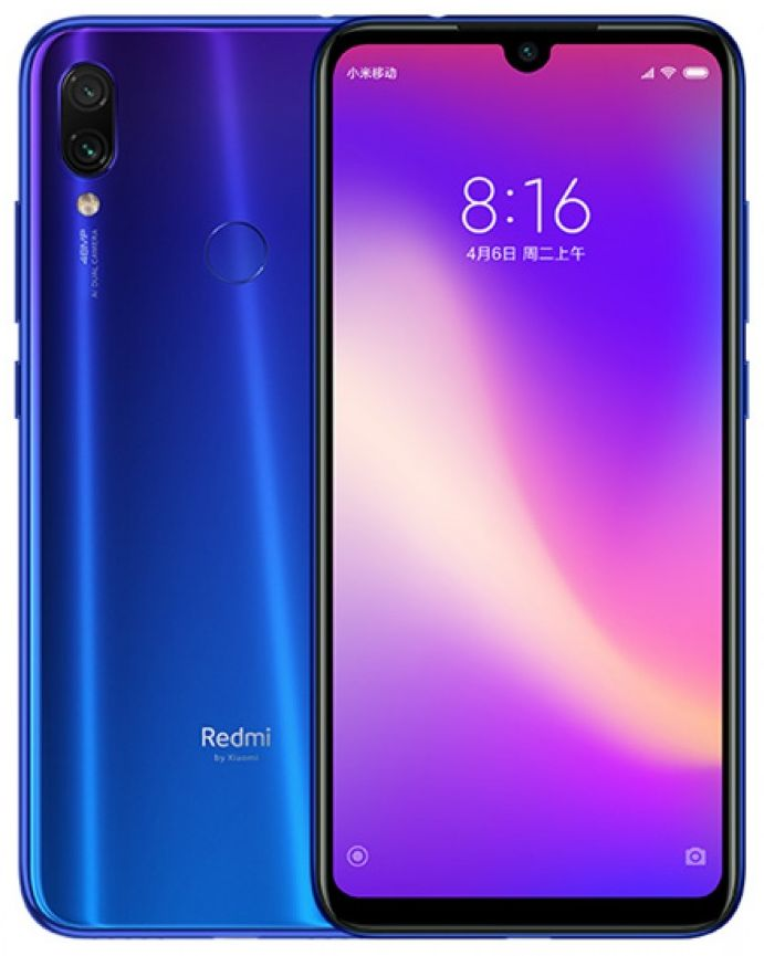 This image has an empty alt attribute; its file name is xiaomi-redmi-note-7.jpg