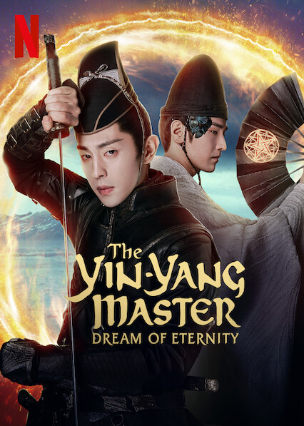 The Yin Yang Master (2021) Full Movie [In Chinese] With Hindi Subtitles | WebRip 720p [1XBET]