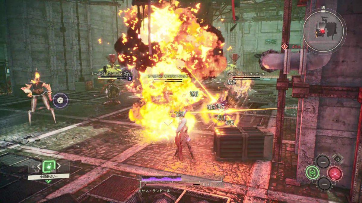 Scarlet Nexus Details - Pyrokinesis