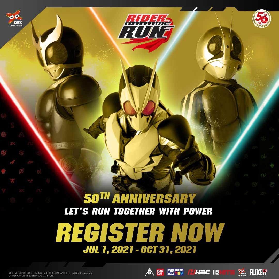 rider virtual run